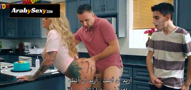 نيك ليلة عيدة الميلاد سكس مترجم عربي جماعي جودة عالية - سكس ...