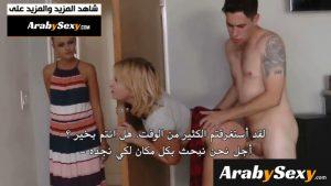 العائلة السعيدة والبحث عن الخاتم مترجم | سكس نيك جديد - سكس ...