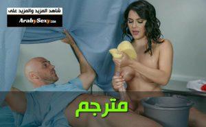 الممرضة المحترفة مترجم سكس نيك ممرضة Xxx فيديو عربي