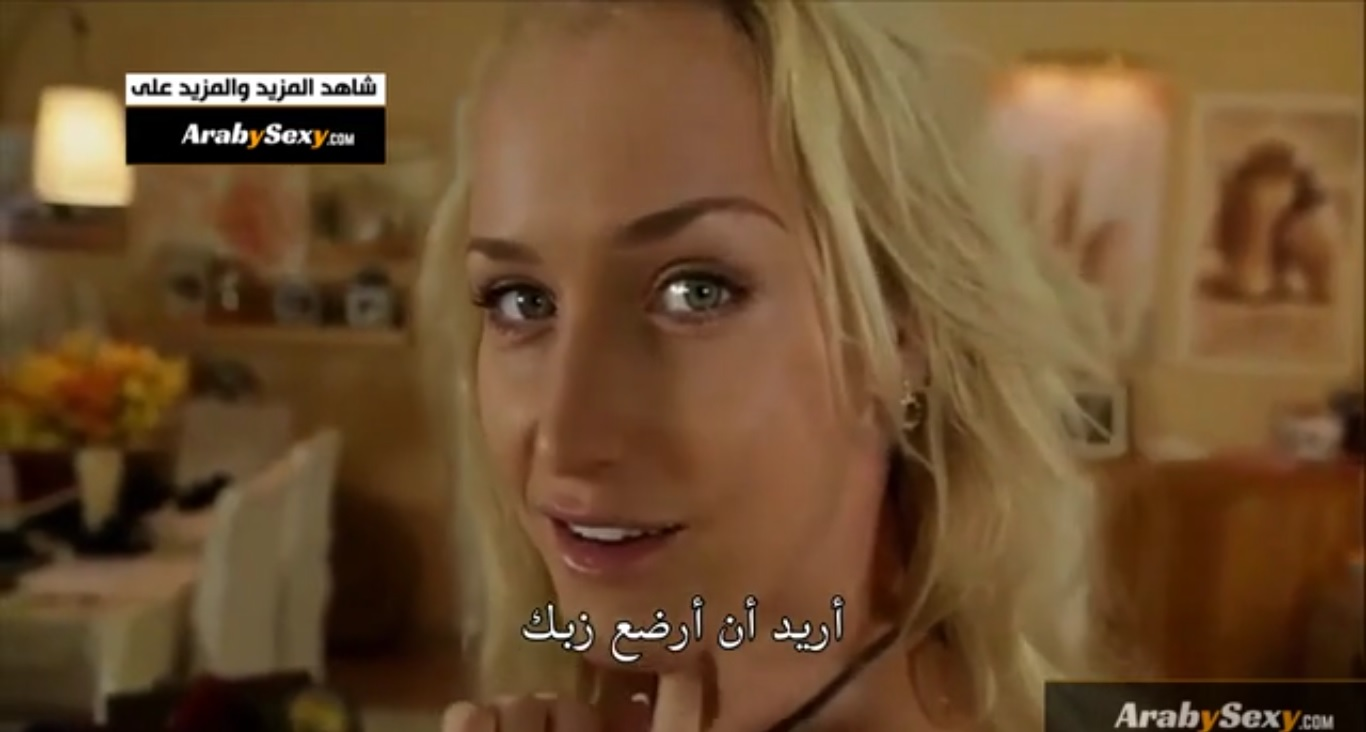 Translation Porn سكس افلام سكس عربي و اجنبي مترجم Arab Sex