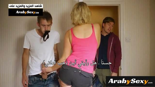 سكس تويتر - سكس - افلام سكس عربي و اجنبي مترجم   Arab Sex Porn Movies
