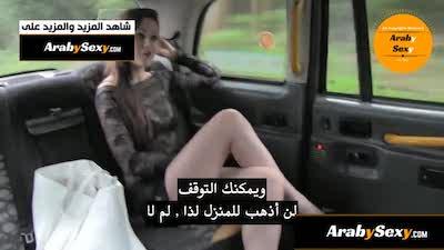 جنس غربي - سكس - افلام سكس عربي و اجنبي مترجم | Arab Sex Porn Movies