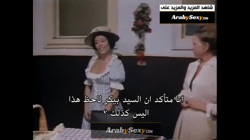 سكس فرنسي قديم - سكس - افلام سكس عربي و اجنبي مترجم | Arab Sex ...