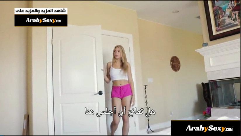 الأخت الممحونة الجزء الثاني | سكس مترجم عربي جديد .