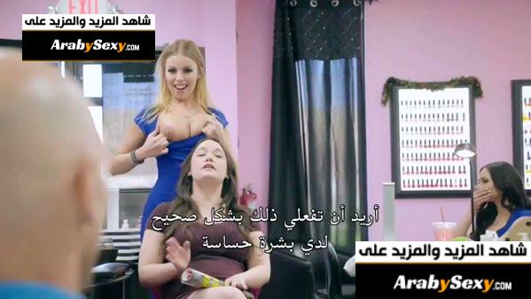18b7ded3e افلام سكس طويلة كاملة - Page 7 of 8 - سكس - افلام سكس عربي و اجنبي ...