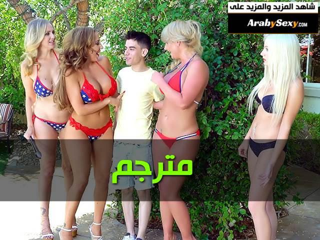 افلام سكس طويلة كاملة - Page 7 of 9 - سكس - افلام سكس عربي و اجنبي ...