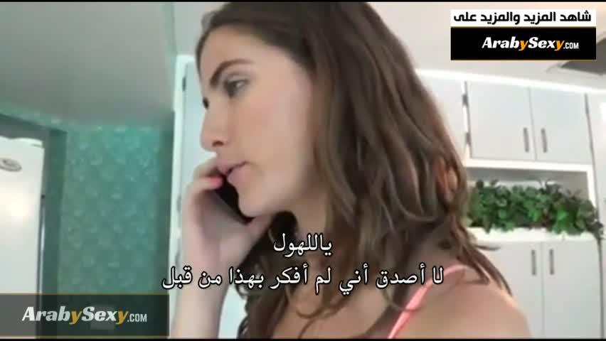 مراهقة ممحونة تنتاك من زوج امها بعد اغرائه بجسدها السكسي - مترجم ...