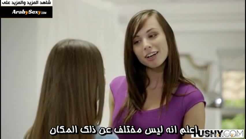مسلسل سكس - سكس - افلام سكس عربي و اجنبي مترجم | Arab Sex Porn Movies