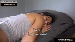 مساج طيز بنت زوجته محن و نيك عنيف سكس مترجم - سكس - افلام سكس عربي ...