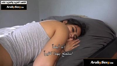 مساج طيز بنت زوجته محن و نيك عنيف سكس مترجم