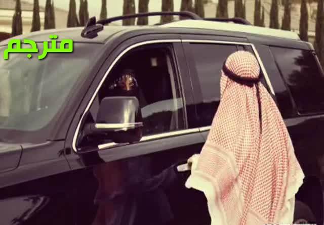 ترجمة فيلم سكس الأمير الخليجي و نادية علي