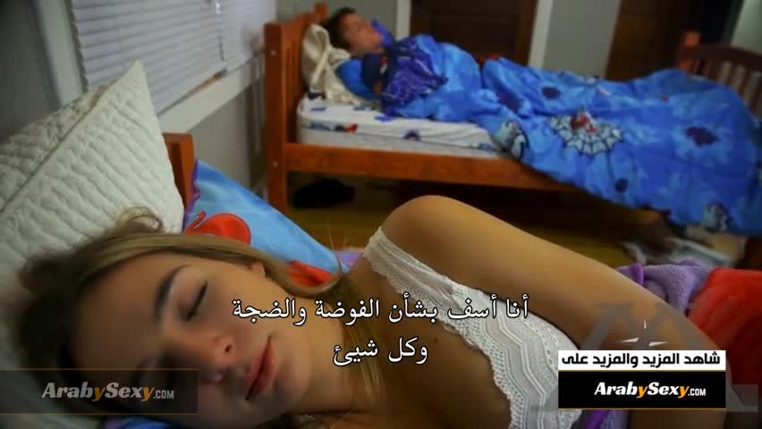 سكس محارم اخت واخ الأفلام الإباحية العربية
