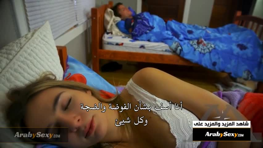 نيك اخت - سكس - افلام سكس عربي و اجنبي مترجم | Arab Sex Porn Movies