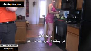 سكس نيك طيز زوجة الاب الكبيرة مترجم - سكس - افلام سكس عربي و اجنبي ...