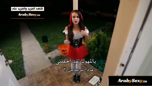 افلام سكس طويلة كاملة - Page 5 of 9 - سكس - افلام سكس عربي و اجنبي ...