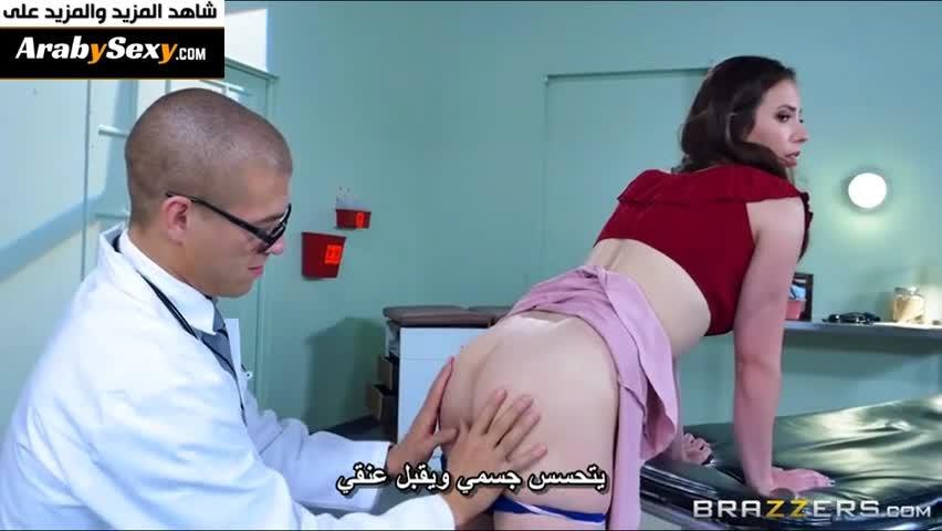 اللذة الجنسية - سكس - افلام سكس عربي و اجنبي مترجم | Arab Sex Porn ...