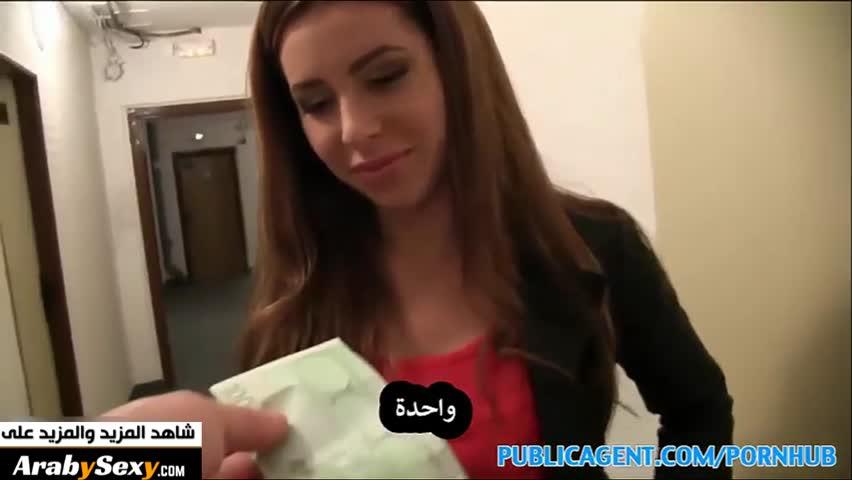 سكس اجنبي - Page 6 of 7 - سكس - افلام سكس عربي و اجنبي مترجم ...