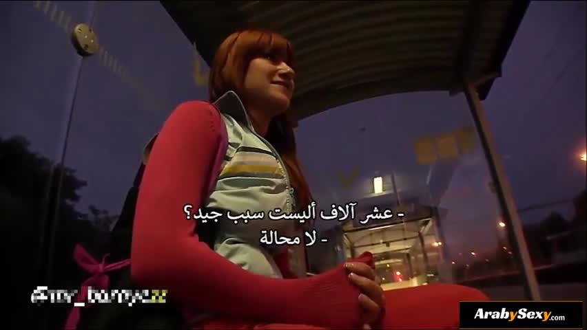 سكس مقابل المال - سكس - افلام سكس عربي و اجنبي مترجم | Arab Sex ...