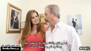 زوجة الأب العاهرة تنمحن على زب ابنه مترجم - سكس عاهرات متزوجات ...