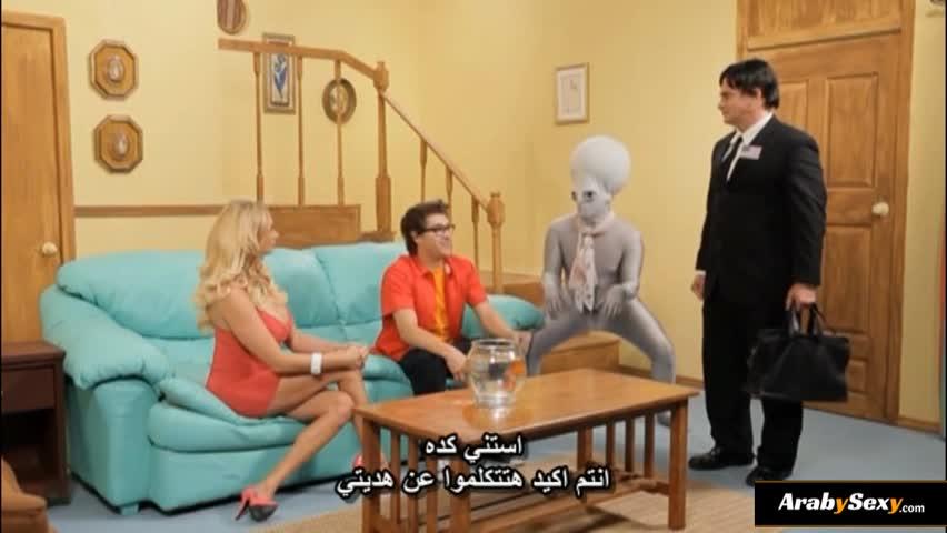 ممحونة تنتاك من كائن فضائي سكس مترجم عربي لهجة مصرية