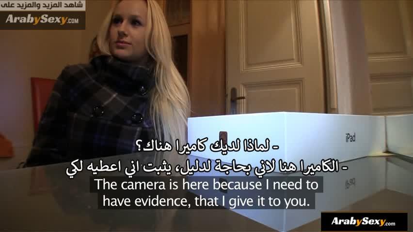 افلام سكس جودة عالية HD - Page 3 of 8 - سكس - افلام سكس عربي و ...