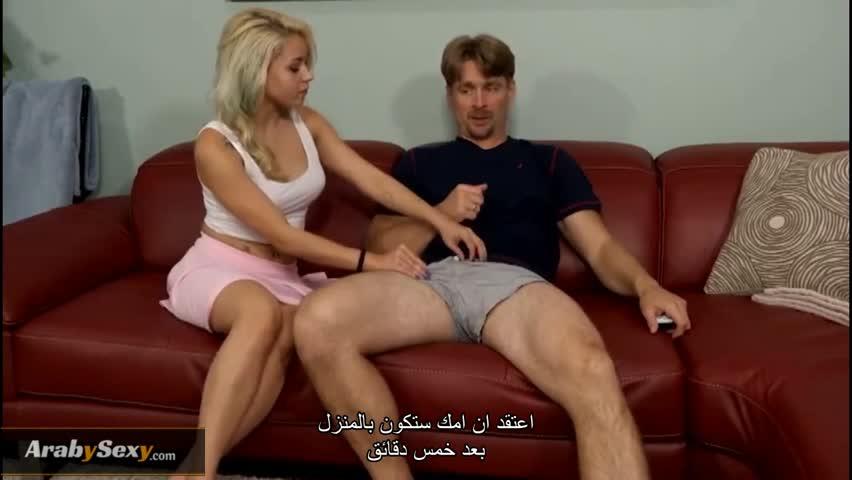 مراهقة تنمحن على زوج امها وتنتاك من كسها مترجم عربي