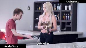 مراهق محظوظ يجرب السكس اول مرة مع مزة شقراء - افلام اباحية مترجمة ...