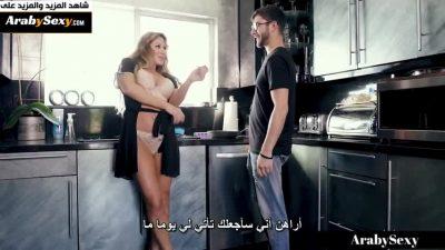زوجة الاب تمص الزب افضل ج3 محارم مترجم