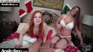 نيك الخالة في عيد الكريسماس مترجم - افلام جنس جديدة - سكس - افلام ...