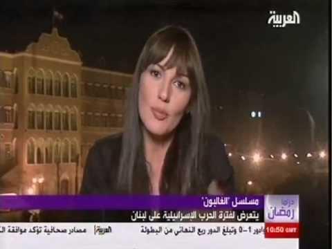 مقطع سكس مثير للمثلة اللبنانية دارين في فيلم فرنسي