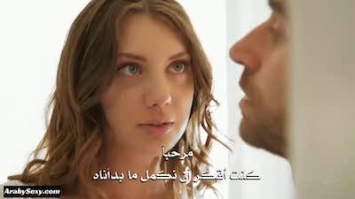 سكس نيك اخوات - سكس - افلام سكس عربي و اجنبي مترجم | Arab Sex Porn ...