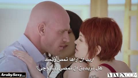 نيك كس - سكس - افلام سكس عربي و اجنبي مترجم | Arab Sex Porn Movies