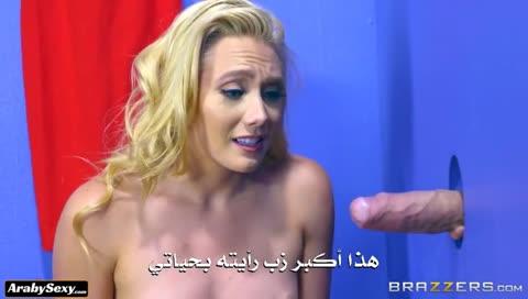 سكس اجنبي - سكس - افلام سكس عربي و اجنبي مترجم | Arab Sex Porn Movies