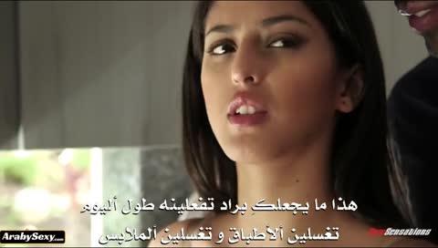 فشخ كس متزوجة من اصل عراقي تنتاك في اميركا مترجم